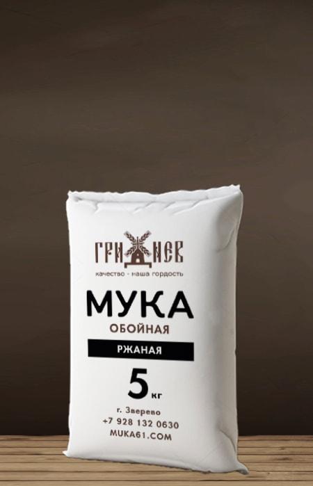 Мука обойная ржаная 5 кг Гриднев