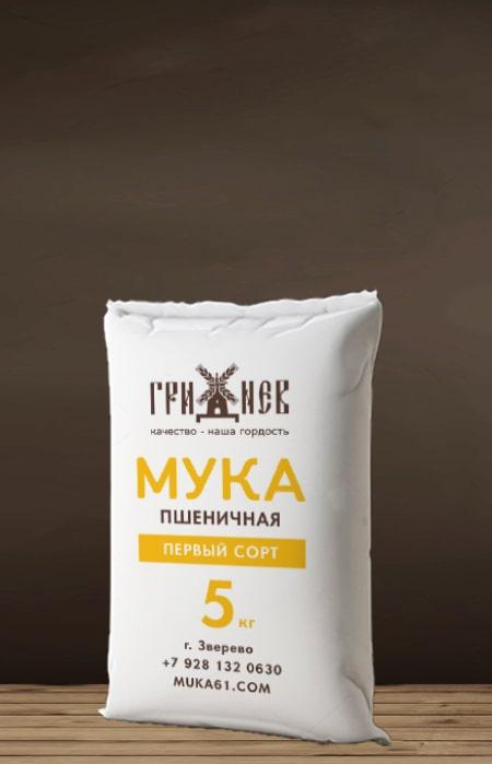 Мука пшеничная первый сорт 5 кг Гриднев