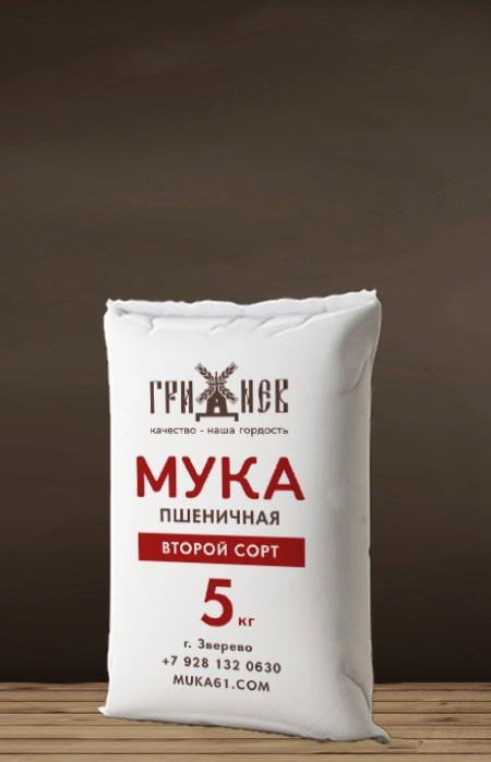 Мука пшеничная второй сорт 5 кг Гриднев