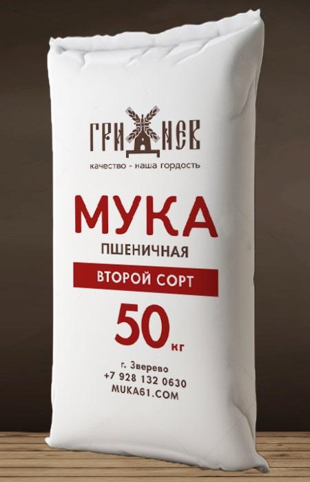Мука пшеничная второй сорт 50 кг Гриднев
