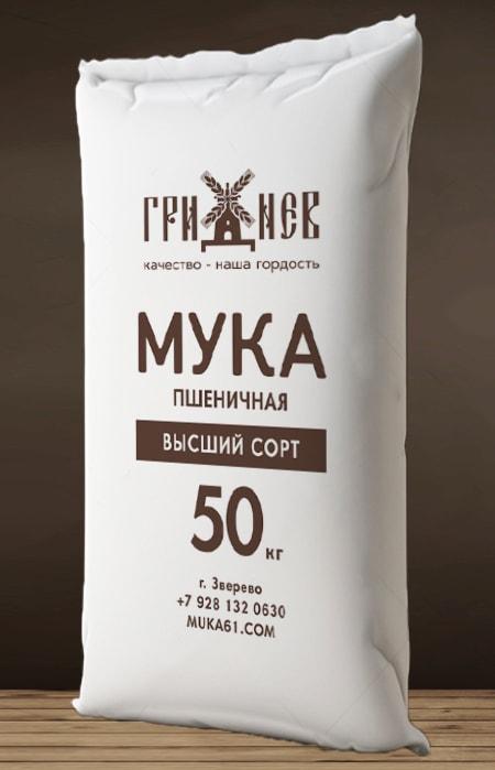 Мука пшеничная высший сорт 50 кг Гриднев